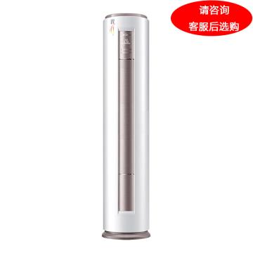 美的 智行2匹变频冷暖圆柱空调柜机,KFR-51LW/BP2DN1Y-YA400(B3),区域限售。一价全包(包7米铜管)
