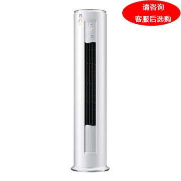 美的 智行II 2匹变频冷暖圆柱空调柜机,KFR-51LW/BP2DN1Y-YB400(B2),限区。一价全包(包7米铜管)