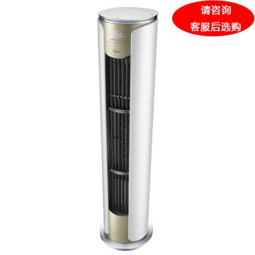 美的 舒适星3匹变频冷暖智能圆柱柜机,KFR-72LW/BP3DN8Y-YB302(B1),一级能效,钛金,区域限售