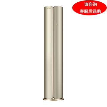 美的 舒适星3匹全直流变频圆柱空调柜机,KFR-72LW/BP3DN8Y-YB202(B1),一级能效,钛金,区域限售