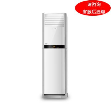 格力 3匹定频冷暖柜机,悦雅3,KFR-72LW/(72591S)NhAa-3三相电,区域限售