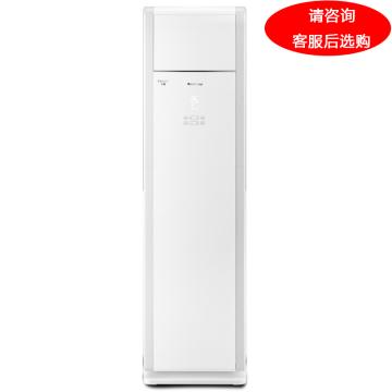 格力 3P单冷定频柜式空调,T悦 KF-72LW/(72333)NhAa-3,仅限华南地区。区域限售