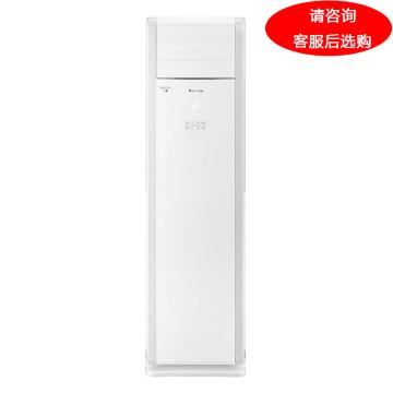 格力 5P单冷柜式空调,KF-120LW/(12332S)NhAa-3,标配4米铜管,仅限华南地区。区域限售