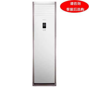 美的 5匹冷暖定频柜式空调,KFR-120LW/SDY-PA400(D3),区域限售