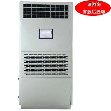 松井 風冷恒溫恒濕空調機組,HF-9Q,380V,制冷量9.2KW,加濕量4KG/h,不含安裝及輔材。區域限售