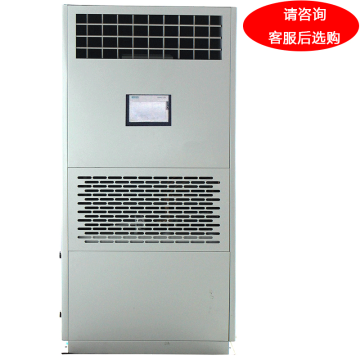 松井 風冷恒溫恒濕空調機組,HF-13Q,380V,制冷13.1KW,加濕5KG/h,風量4200m3/h(定制)。區域限售
