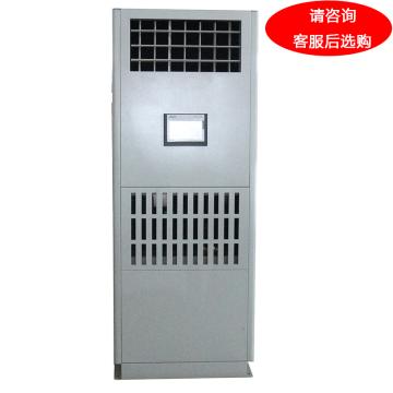 松井 風冷恒溫恒濕空調機組,HF-5Q,380V,制冷量5.2KW,加濕量3KG/h,不含安裝及輔材。區域限售