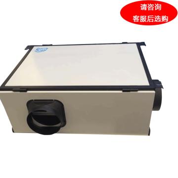 松井 吊顶酒窖恒温恒湿空调,DHF-3T,220V,制冷量2.8KW。不含安装及辅材。区域限售