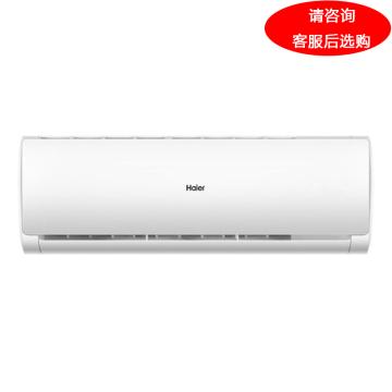 海尔 3匹变频壁挂式空调,KFR-72GW/19HDA22AU1,二级能效,区域限售