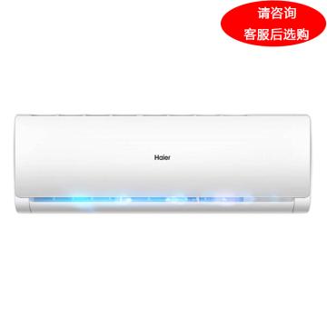 海尔 3匹定频冷暖壁挂式空调,KFR-72GW/19HDA12,区域限售