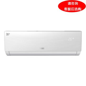 格力 品悦 1.5匹定频壁挂式冷暖空调 KFR-35GW/(35592)Aa-3。区域限售