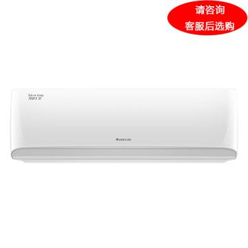 格力 1.5匹变频冷暖壁挂空调,冷静王-III,KFR-35GW/(35549)FNhAa-A1,1级节能。区域限售