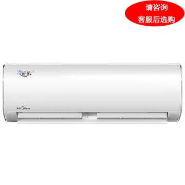 美的 冷静星II 1匹变频冷暖空调挂机,KFR-26GW/BP3DN8Y-PC200(B1),限区。一价全包(包7米铜管)