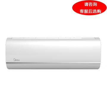 美的 制冷王1匹变频冷暖空调挂机,KFR-26GW/BP2DN1Y-YA301(B3),限区。一价全包(包7米铜管)