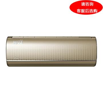 美的 制冷王1匹全直流变频冷暖空调挂机,KFR-26GW/BP3DN8Y-YA100(B1),限区。一价全包(包7米铜管)