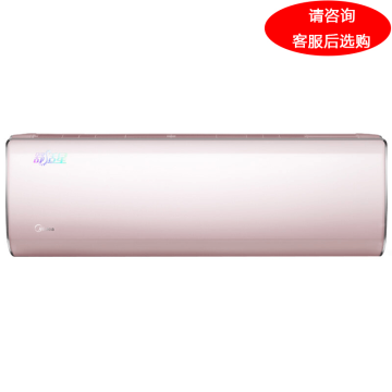 美的 舒适星1匹全直流变频冷暖空调挂机,KFR-26GW/BP3DN1Y-TA201(B2),限区。一价全包(包7米铜管)