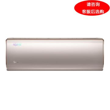 美的 舒适星1.5匹变频冷暖空调挂机,KFR-35GW/BP3DN1Y-TA200(B2),限区。一价全包(包7米铜管)