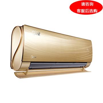 美的 舒适星1.5匹变频冷暖空调挂机,KFR-35GW/BP3DN8Y-TA100(B1), 限区。一价全包(包7米铜管)
