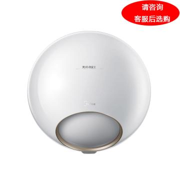 美的 智能王1.5匹变频冷暖圆形空调挂机,KFR-35GW/BP2DN8Y-IQ300(B3),限区。一价全包(包7米铜管)