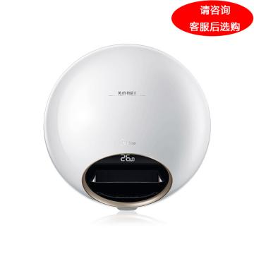 美的 智能王1匹变频冷暖圆形空调挂机,KFR-26GW/BP2DN8Y-IQ300(B3),限区。一价全包(包7米铜管)