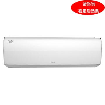 格力 1P变频壁挂式冷暖空调 冷静悦3,KFR-26GW/(26575)FNAa-A3,静音,限区。一价全包(包7米铜管)