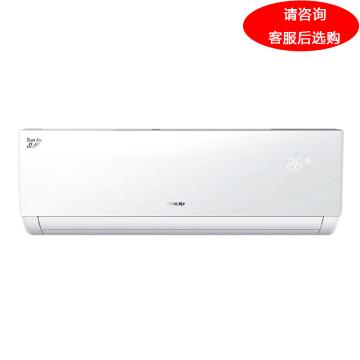 格力 小1.5P挂壁式定频冷暖空调,品悦3,KFR-32GW/(32592)NhAa-3,限区。一价全包(包7米铜管)