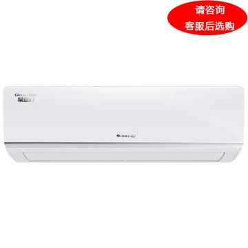 格力 2匹定频冷暖壁挂空调,绿嘉园3,KFR-50GW/(50556)NhAd-3,限区。一价全包(包7米铜管)