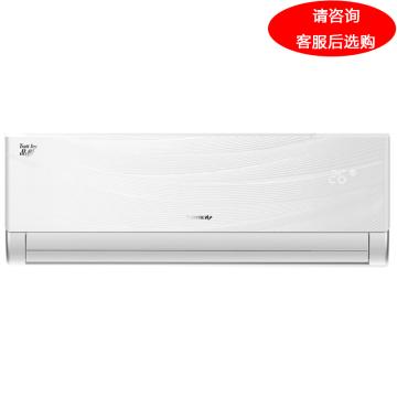 格力 1.5P单冷定频壁挂空调,品悦 KF-35GW/(35392)NhAa-3,限华南。限区。一价全包(包7米铜管)