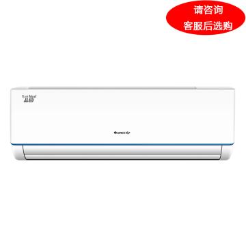 格力 正1.5P 变频 品圆 冷暖 壁挂式空调 KFR-35GW/(35592)FNhDa-A3。限区。一价全包(包7米铜管)