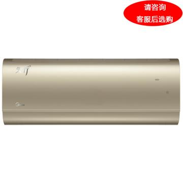 美的 1.5P变频壁挂空调,KFR-35GW/BP3DN8Y-CA100(B1),限区。一价全包(包7米铜管)