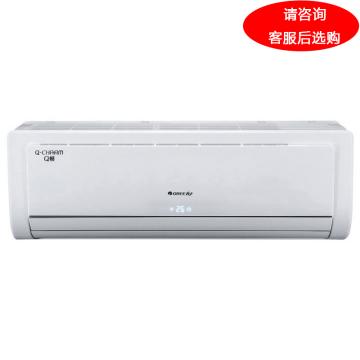 格力 小1.5P定频白色壁挂空调,Q畅,KFR-32GW/(32570)Ga-3,区域限售。一价全包(包7米铜管)