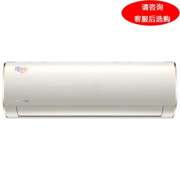 美的 1.5匹变频壁挂空调,KFR-35GW/BP3DN1Y-PG200(B2),区域限售。一价全包(包7米铜管)
