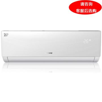 格力 1.5P定频冷暖壁挂空调,KFR-35GW(35592)NhAa-3,标配3米铜管,限区。一价全包(包7米铜管)