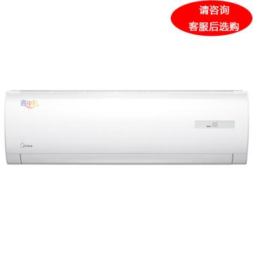 美的 小1匹冷暖定速挂机空调,省电星,KFR-23GW/DY-DA400(D3),限区。一价全包(包7米铜管)