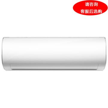 美的 2匹冷暖变频挂机空调,冷静星II,KFR-50GW/BP2DN1Y-PC400(B3),限区。一价全包(包7米铜管)