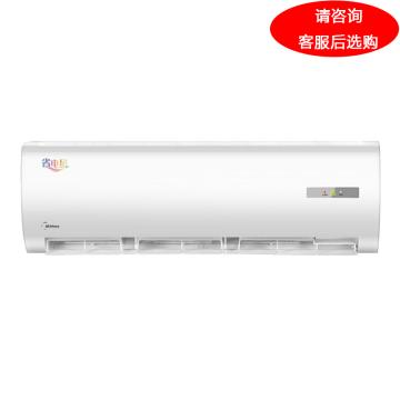 美的 1.5匹冷暖变频挂机空调,省电星,KFR-35GW/BP2DN1Y-DA400(B3),限区。一价全包(包7米铜管)