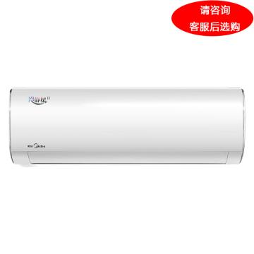 美的 大1匹冷暖变频挂机空调,冷静星II,KFR-26GW/BP2DN1Y-PC400(B3),限区。一价全包(包7米铜管)