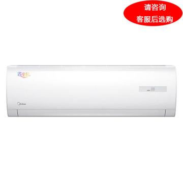 美的 1.5匹冷暖定频省电星挂机空调,KFR-35GW/DY-DA400(D3),限区。一价全包(包7米铜管)