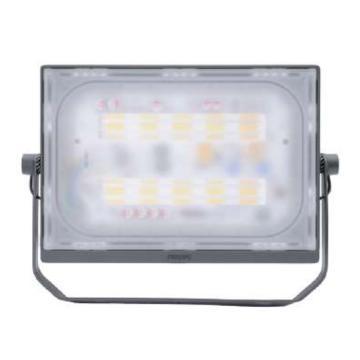 飛利浦 LED泛光燈,明暉系列 BVP173 LED66/NW功率70W 4000k 中性光 (原BVP161 LED60),單位:個