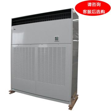 申菱 5P风冷单冷柜机,LF14NH,380V,制冷量13.6KW,侧出风带风帽。不含安装及辅材。区域限售