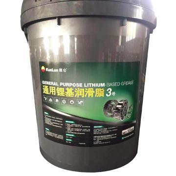 昆侖 潤滑脂,通用 鋰基脂 3號,15kg/桶