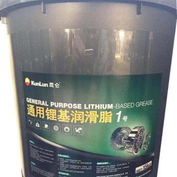 昆侖 潤滑脂,通用 鋰基脂 1號,15kg/桶