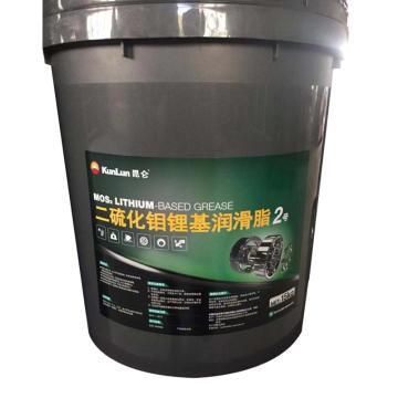昆仑 润滑脂,二硫化钼 锂基 润滑脂,2号,15kg/桶