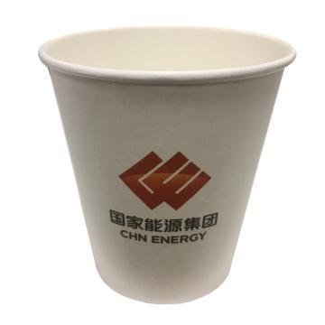 一次性纸杯,一次性白纸杯 9盎司(250ml)50个/袋 印国家能源集团LOGO 单位:袋