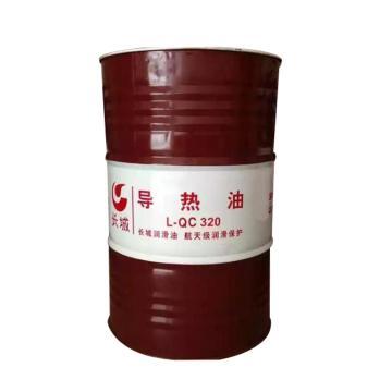 长城 导热油,L-QB 320,170kg/桶