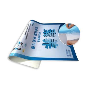 安赛瑞 5S-15S管理海报宣传挂图套装(10张装),不干胶贴,500×700mm,12805