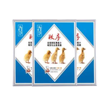 安赛瑞 5S-15S管理海报宣传挂图套装(6张装),PVC雪弗板,500×700mm,12812