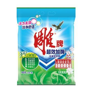 雕牌超效加酶無磷洗衣粉,508g,12包/袋 單位:包