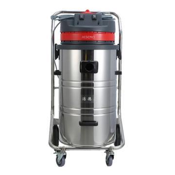 洁德美专业型吸尘设备,GV-2480 2400w