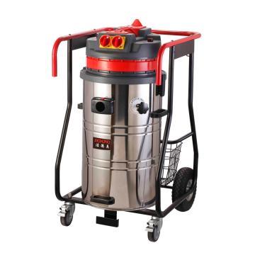 洁德美双马达干湿两用吸尘器,GV-2478VIP 80L  2800w